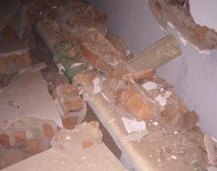 Cofre do Banco foi explodido (imagem: reprodução WhatsApp Gato Preto)