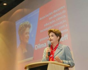 Presidenta Dilma Rousseff durante Ato de Associações Docentes em Defesa das Políticas de Educação, Ciência, Tecnologia e Inovação. (São Bernado do Campo - SP, 18/07/2016) Foto: Roberto Stuckert Filho/PR