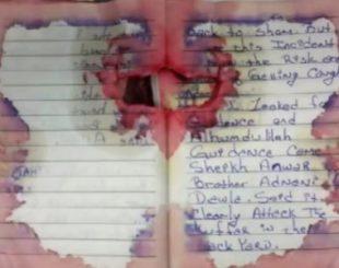 22set2016-em-imagem-divulgada-pelas-autoridades-trecho-das-anotacoes-que-teriam-sido-feitas-por-ahmad-khan-rahami-1474559652155_615x300