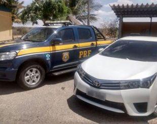 Veículo apreendido no posto da PRF em Pocinhos (Foto: Divulgação PRF)