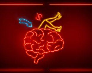 arte-cerebro-pornografia
