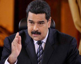 O presidente da Venezuela, Nicolás Maduro, durante encontro com representantes de companhias de petróleo de seu país e da Índia, em Caracas (Foto: Reuters/Marco Bello)